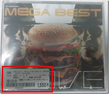 CD_thumb.jpg