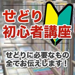 file2_53830